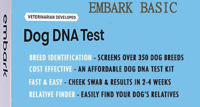 dog dna test accuracy